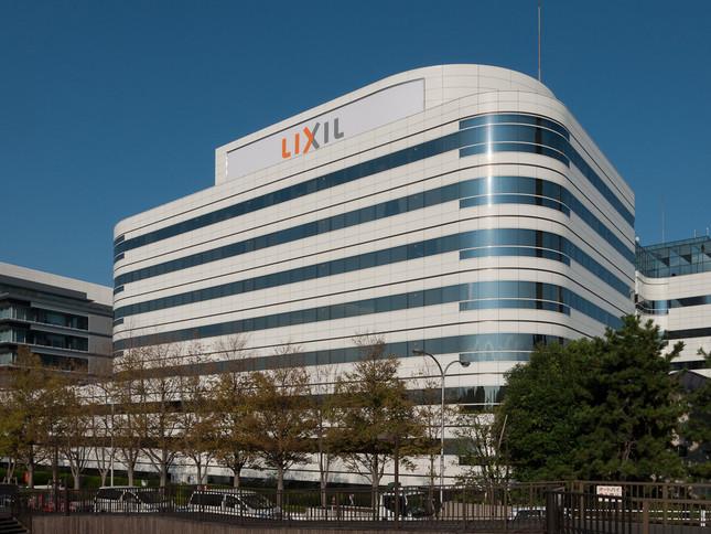 LIXILは再び「一つ」になれるか(Rs1421さん撮影、Wikimedia Commonsより)