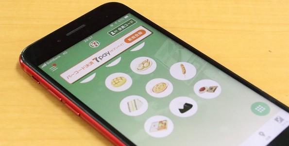 セブンイレブンのアプリを開くと新規登録ボタンと動く食べ物が…