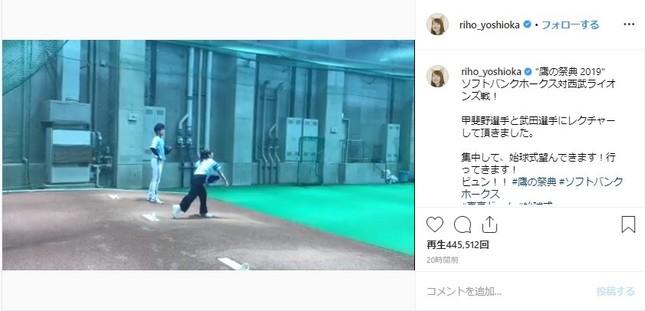 インスタに公開された練習動画。一生懸命さが伝わる投球フォームだ