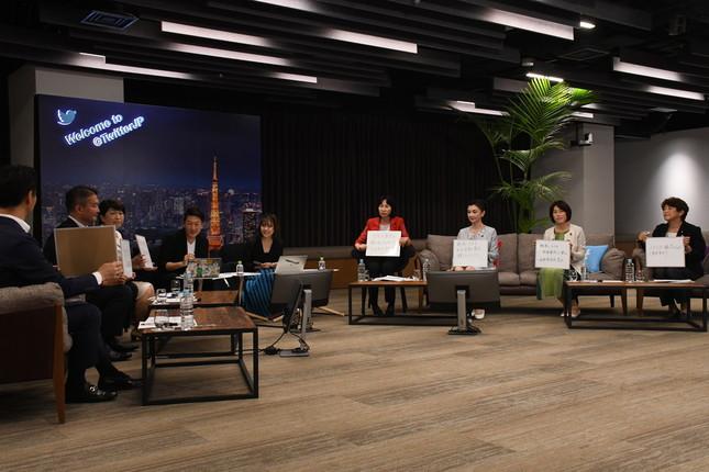 Twitter Japan社で開かれたネット討論