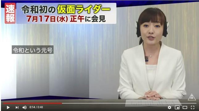東映公式ユーチューブチャンネルより