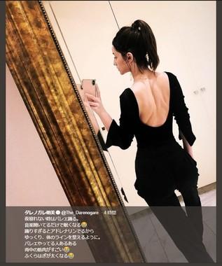 画像はダレノガレ明美さんのツイッターのスクリーンショットから