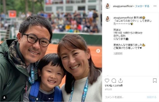 杉山愛さんのインスタグラムから。左からパパ、悠クン、ママ
