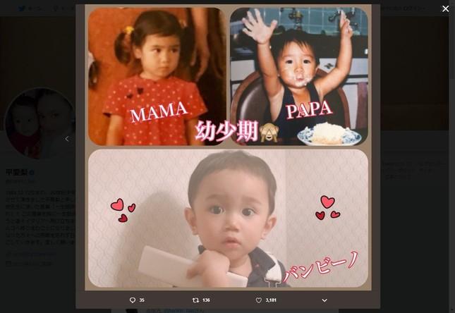 平さんが公開した画像。確かに2人によく似ている?