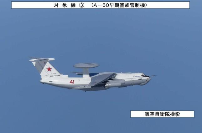 防衛省は「ロシアA-50早期警戒管制機1機が竹島領空を侵犯したことを確認した」。この写真は多くの韓国メディアでも掲載された