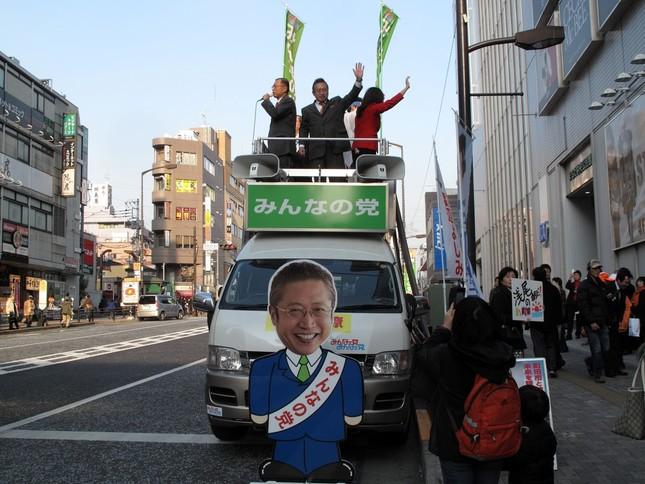 みんなの党が街頭演説する様子(2010年撮影)
