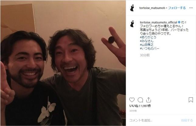【画像】山田さんとトータスさんのツーショット