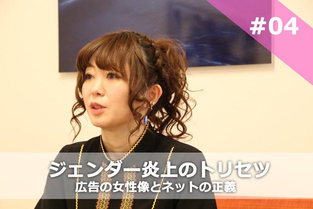 「SNSの発達はコントロールできない状況」と危惧する柴田氏