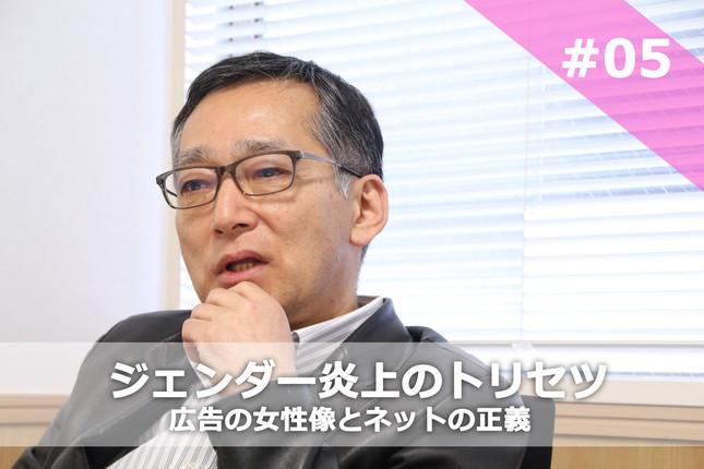 「ブランドア」代表の藤島淳さんに伺った