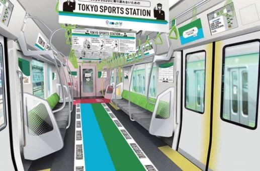 「TOKYO SPORTS STATION」の広告を掲出する山手線ラッピングトレインの車内イメージ(JR東日本プレスリリースより)