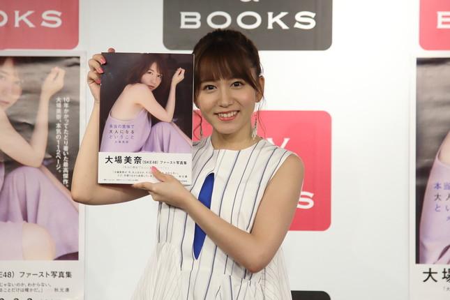 初の写真集「本当の意味で大人になるということ」(スクウェア・エニックス)を出したSKE48の大場美奈さん