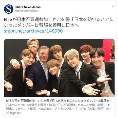 ShareNewsJapanのツイート