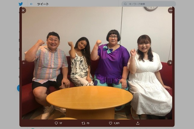 安藤さんがツイッターに投稿した写真