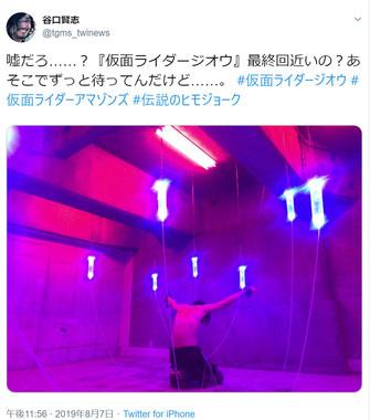 谷口賢志さんのツイート。「嘘だろ……?」とショック?