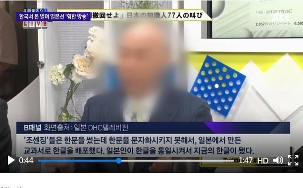 JTBCの10日放送回より