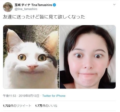 玉城ティナさんの再現度の高さが絶賛されたツイート