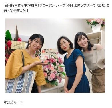 三倉さんのブログに掲載された写真。木村多江さんらと一緒に