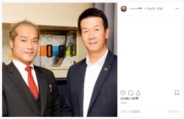 宮崎容疑者(左)のものとみられるインスタにも写真投稿が