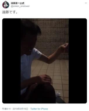 遠藤憲一さんのツイッターより。火が点かない線香花火に苦笑い