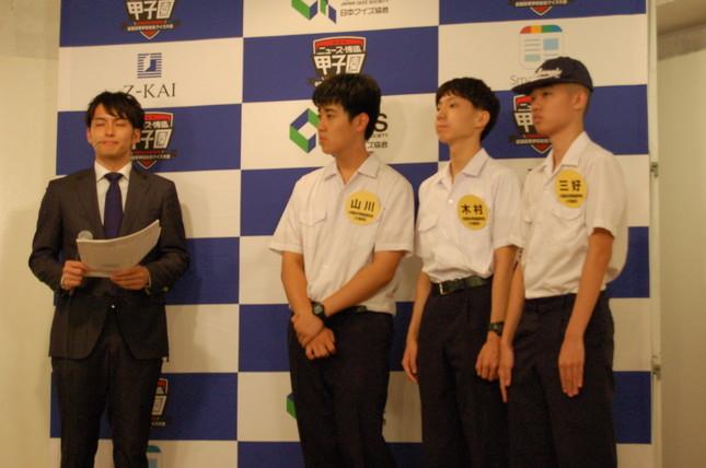優勝した大阪星光学院高校の山川李成、木村秀太、三好桜太の各選手