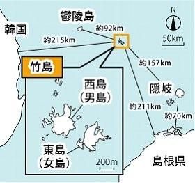 竹島の周辺図