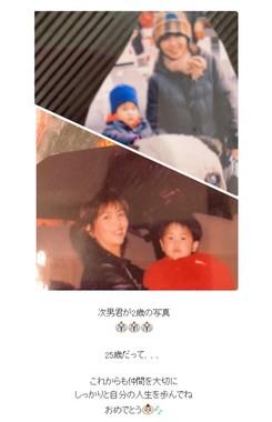 小川菜摘さんのブログより、次男の2歳ごろの写真