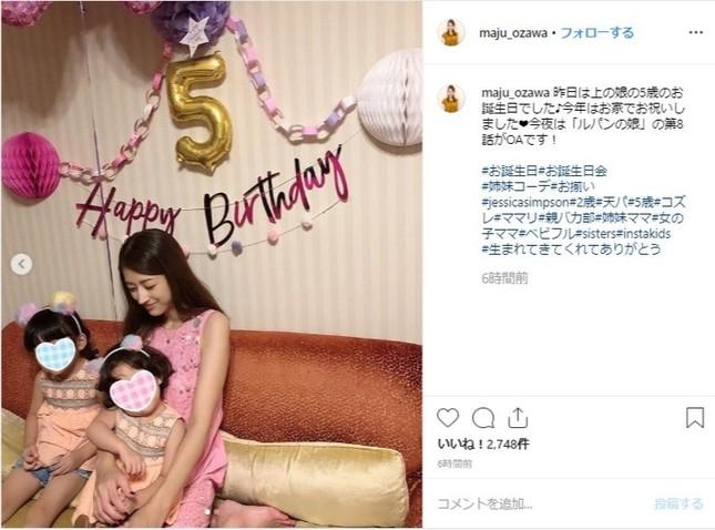 小沢さんがインスタに投稿した写真。娘を優しく見つめる姿が印象的
