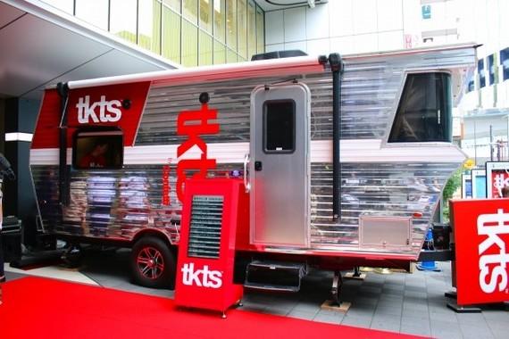 渋谷駅東口、ヒカリエ1階に開店したTKTS渋谷店
