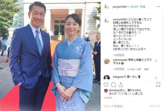 石田ゆり子さんが投稿したインスタ画像。中井貴一さんとの「総理大臣夫妻」