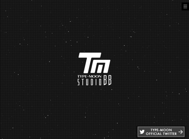公開された「studio BB」の公式サイト