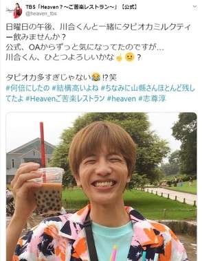 「Heaven?」公式ツイッターが投稿したオフショット