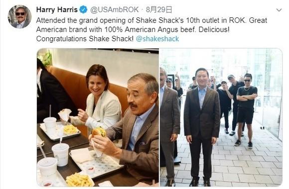 ハリス大使の8月29日ツイッター投稿