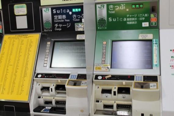 記念SuicaでIC企画乗車券を買おうとすると、一般Suica交換に進む画面が出ることがある