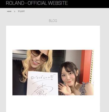ROLANDさんと小倉唯さん(ROLANDさんのブログより)