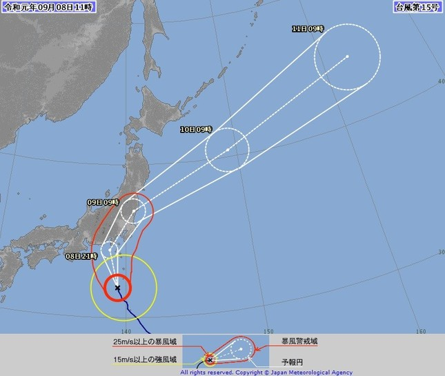 気象庁公式サイトの台風進路予想(9月8日12時閲覧)