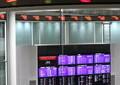 DeNA株、2000円前後で乱高下 背景には投資家の思惑が?