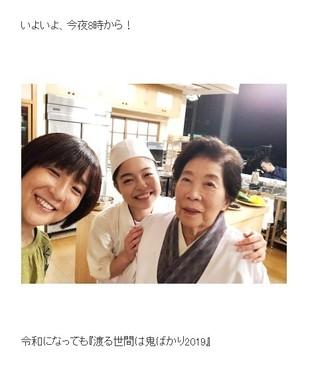 藤田さんがブログに投稿した写真。出演者同士のスリーショット