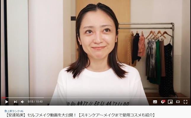 メイクする前「すっぴん」の安達祐実さん(「VOCE」YouTube動画より)
