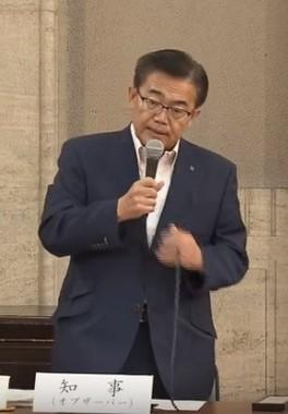 9月25日の検証委会合であいさつする大村秀章知事(ユーチューブ動画から)