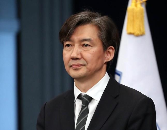 辞任を表明した曺国氏(青瓦台ウェブサイトより)