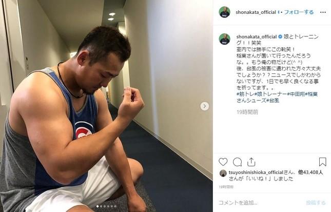 中田翔の「筋肉やばすぎ」 インスタ写真がツッコミどころ満載: J-CAST ...