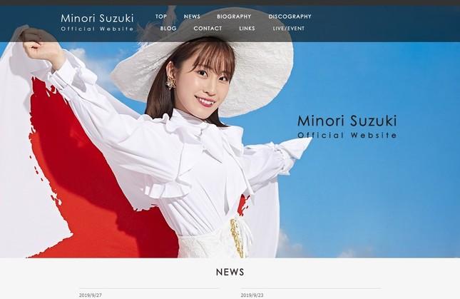 鈴木みのりさん。公式サイトより