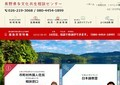 台風被害の長野県が「15言語」窓口の紹介ツイート 外国人支援に共感、自主翻訳の動きも