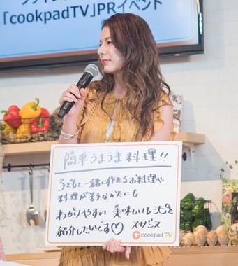 スザンヌ、息子の運動会の「お弁当」を公開 「パーティーみたい」 : J ...