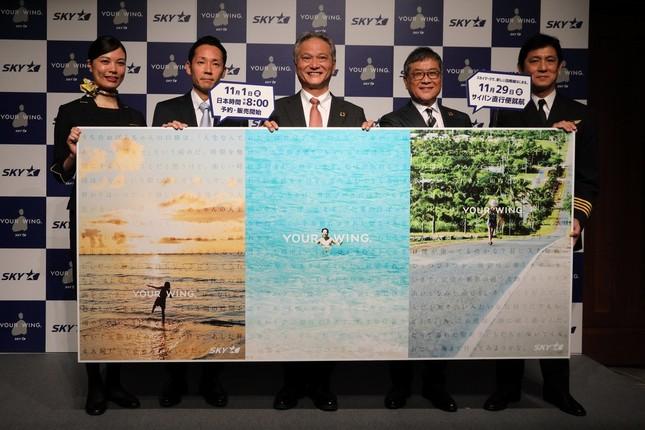 スカイマークは成田-サイパン路線の運航を11月29日に始める