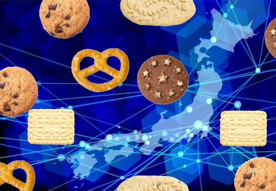 クッキーが規制される…?(画像はイメージ)