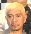「行列のできる法律相談所」が「ワイドナショー」化!  松本人志、東野幸治MC回にゲスト出演