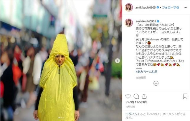菊地さんのインスタ投稿