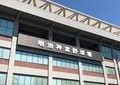 来オフFA流出阻止へ勝負の契約更改 ヤクルト山田、G小林...「複数年」結ぶのか