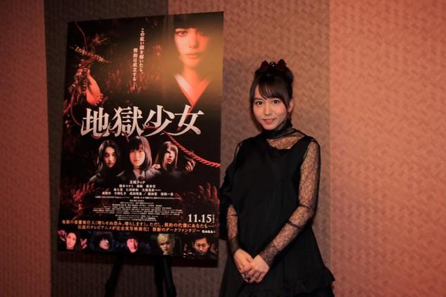 SKE48の大場美奈さん。映画「地獄少女」では、インディーズアイドルの御厨早苗(みくりや・さなえ)を演じている